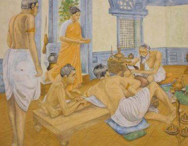 איוורוודה רפואה הודית